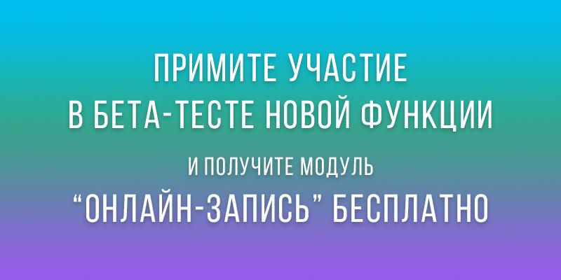 bsm_action