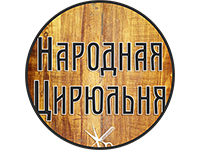 г. Екатеринбург